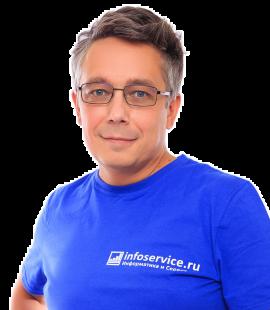 Владимир Севрук