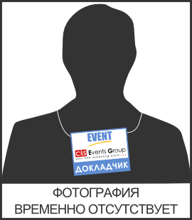 Представитель компании СвязьПромПоставка